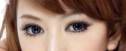 Ảnh số 23: lens mắt - Giá: 1.234