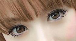 Ảnh số 25: lens mắt - Giá: 1.234