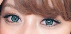 Ảnh số 31: lens mắt - Giá: 1.234