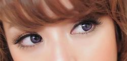 Ảnh số 33: lens mắt - Giá: 1.234