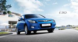 Ảnh số 8: Hyundai i30 - Giá: 756.000