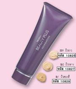Ảnh số 14: Kem nền Mistine Beauty plus foundation_50g - Giá: 85.000