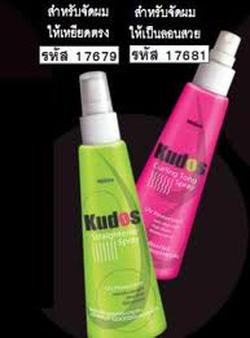 Ảnh số 46: xịt dưỡng tóc Mistine kudos curling tong spray_80ml - Giá: 90.000