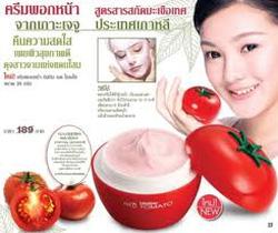Ảnh số 99: mặt nạ cà chua red-tomato - Giá: 140.000