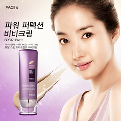 Ảnh số 81: BB cream  Power Perfection - Giá: 450