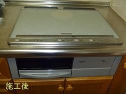 Ảnh số 55: mọi chi tiết xin vui long tham khảo www.52duhang.vn - Giá: 1.000.000