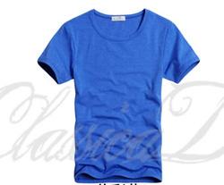 Ảnh số 36: áo phông trơn - Giá: 140.000