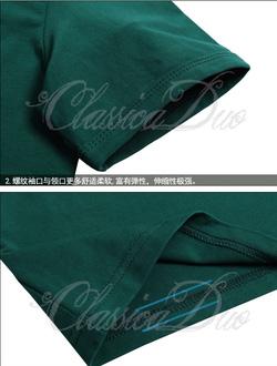 ?nh s? 38: áo phông trơn - Giá: 140.000
