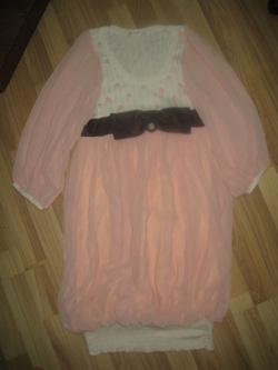 Ảnh số 2: váy nhật free size - Giá: 220.000