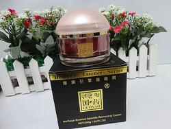 Ảnh số 21: Trắng da cao cấp Guoyao - Giá: 250.000