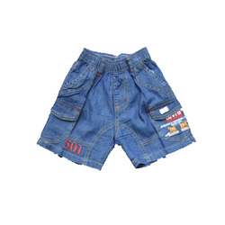 Ảnh số 85: Jeans Levis - Made in Cambodia, size 2 - 8 tuổi - Giá: 165.000