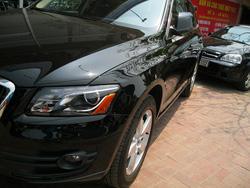 Ảnh số 5: Audi Q5 - Giá: 2.000.000.000