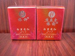 Ảnh số 15: Bộ nhỏ dùng thử YiQi - Giá: 50.000