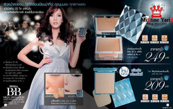 Ảnh số 5: MISTINE BB HIGH DIFINITION SUPER POWDER SPF 30 PA +++ - Giá: 185.000