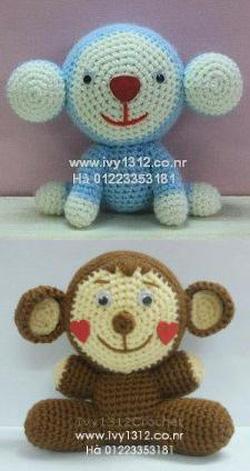 Ảnh số 49: Khỉ xanh 80K-Khỉ trái tim 80K - Giá: 80.000