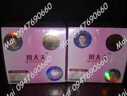 Ảnh số 35: Kem đặc trị trắng da face SPOTSREM OVING (Taiwan) - Giá: 270.000