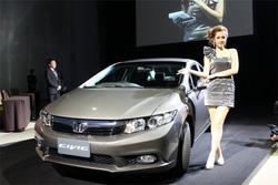 Ảnh số 29: Honda civic - Giá: 725.000.000