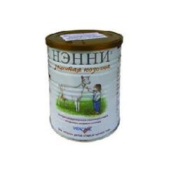 ?nh s? 17: Sữa Dê Vitacare: Dành cho trẻ 12 đến 36 tháng: 400g-500K ( Nắp nâu) - Giá: 500.000