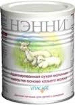 ?nh s? 19: Sữa Dê Vitacare: Dành cho trẻ 0 đến 12 tháng: 400g- 500K( Nắp trắng) - Giá: 500.000