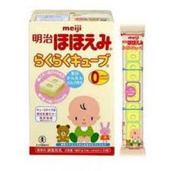 ?nh s? 20: Sữa  Meiji 0 dạng thanh (24thanh): Dành cho bé từ 0 -9tháng: 640K - Giá: 640.000