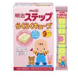 ?nh s? 22: Sữa  Meiji 9 dạng thanh (24thanh): Dành cho bé từ 9-36 tháng: 540K - Giá: 540.000