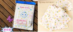 Ảnh số 12: Bộ khăn tắm xuất Nhật - Giá: 100.000