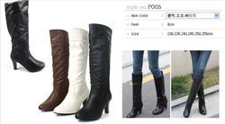 ?nh s? 2: giầy boots hàn quốc - Giá: 840.000