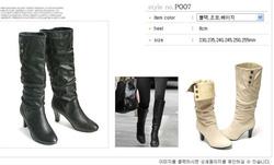 ?nh s? 3: giầy boots hàn quốc - Giá: 860.000