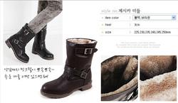 ?nh s? 7: giầy boots hàn quốc - Giá: 950.000