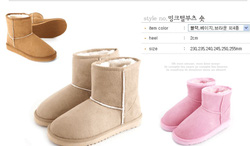 ?nh s? 11: giầy boots hàn quốc - Giá: 570.000
