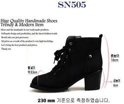?nh s? 31: giầy boots hàn quốc - Giá: 770.000