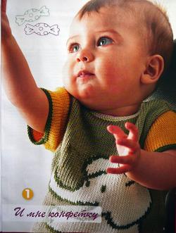 Ảnh số 40: Áo len trẻ em - Giá: 250.000