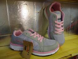 Ảnh số 59: giày thể thao - Giá: 280.000