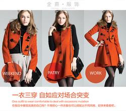 Ảnh số 78: áo dạ set 2 mặc thảnh 3 kiểu khác nhau nhé (đã bán) - Giá: 530.000