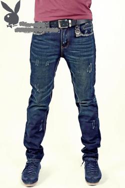 Ảnh số 49: jeans chun co zãn chất đẹp - Giá: 290.000