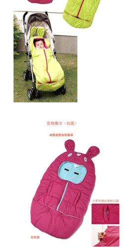 Ảnh số 19: túi ngủ phao - Giá: 310.000