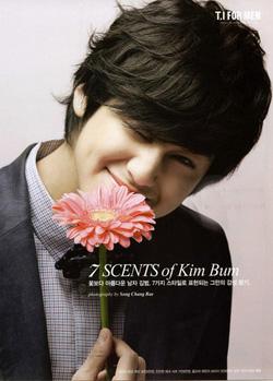?nh s? 33: Korea tóc nam - Kim Bum - Giá: 700.000