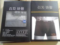 Ảnh số 13: Sịp nam Hàn quốc - Giá: 60.000
