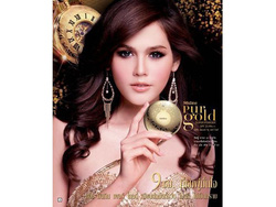 ?nh s? 4: Mistine Number 1 Purgold Super Powder SPF 25 PA++ - Giá: 220.000