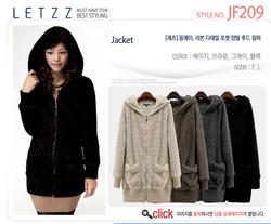 Ảnh số 3: JF209 - Giá: 650.000