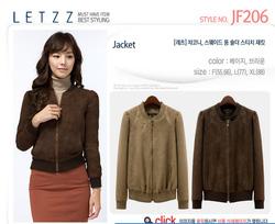 Ảnh số 12: JF206 - Giá: 650.000