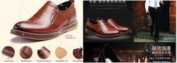 Ảnh số 40: Giày công sởnamVIKING-sz39-44-2tr5 - Giá: 2.500.000