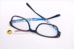 Ảnh số 2: Kính mắt bướm xanh đen gọng caro MB 03 - Giá: 99.000