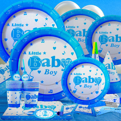 Ảnh số 31: Baby Boy - Giá: 500.000