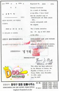 Ảnh số 43: giấy chứng nhận lens nhập khẩu hàn quốc - Giá: 230.000
