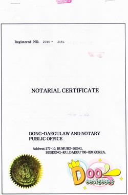 Ảnh số 44: giấy chứng nhận lens nhập khẩu hàn quốc - Giá: 230.000