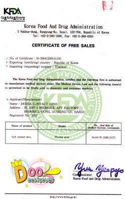 Ảnh số 45: giấy chứng nhận lens nhập khẩu hàn quốc - Giá: 230.000