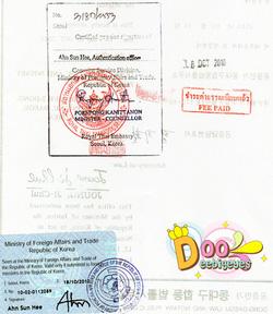 Ảnh số 46: giấy chứng nhận lens nhập khẩu hàn quốc - Giá: 230.000