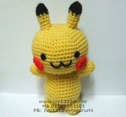 Ảnh số 98: Pikachu mẫu đứng - Giá: 100.000