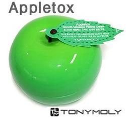 Ảnh số 1: Kem massage tẩy tế bào chết chiết xuất táo xanh (đã bán) - Giá: 200.000